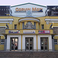 The entrance of the Corvin Cinema - Budapeszt, Węgry
