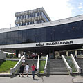 The main facade of the Budapest-Déli Railway Terminal (the current main building was completed in 1975, designed by György Kővári Hungarian architect) - Budapest, Hungary